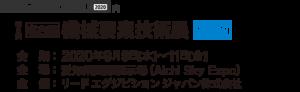 mtechn20_logoA_J_info2_lineol
